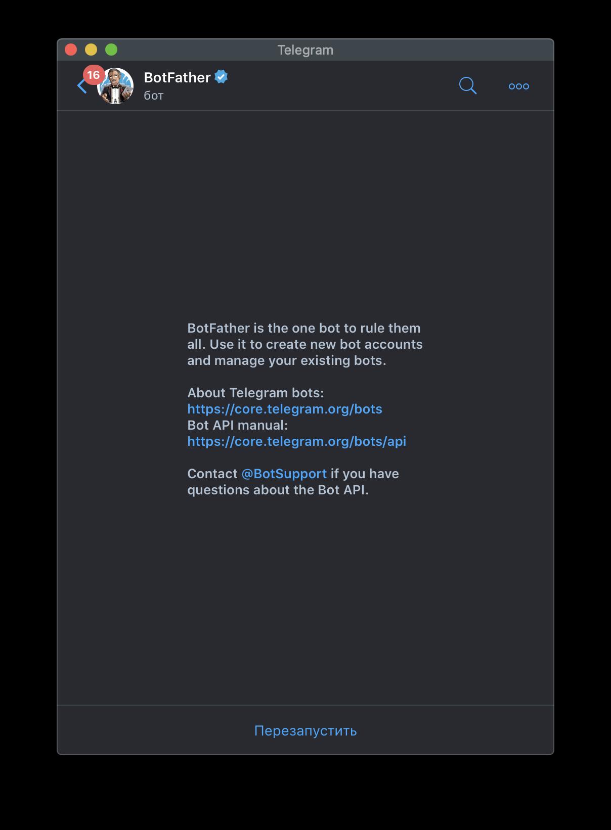 API Token Telegram